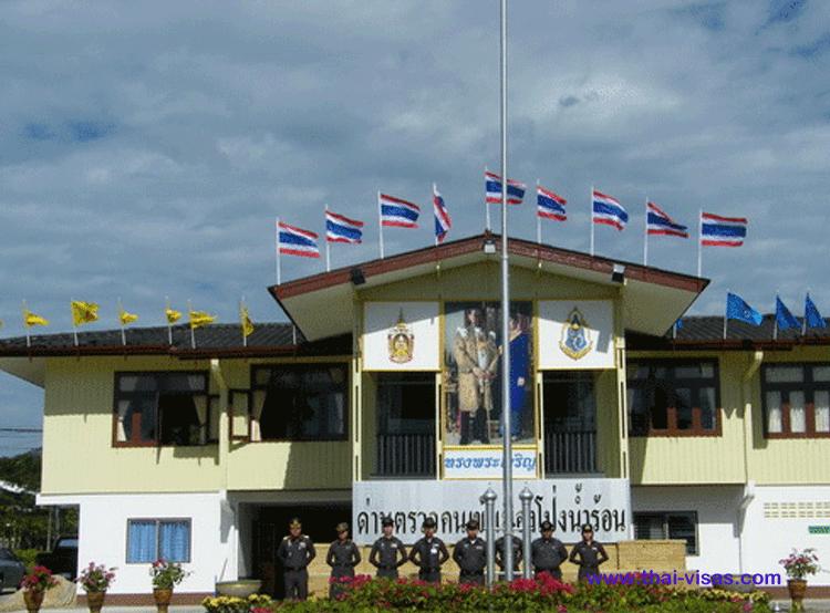 Thai Immigration in Chanthaburi