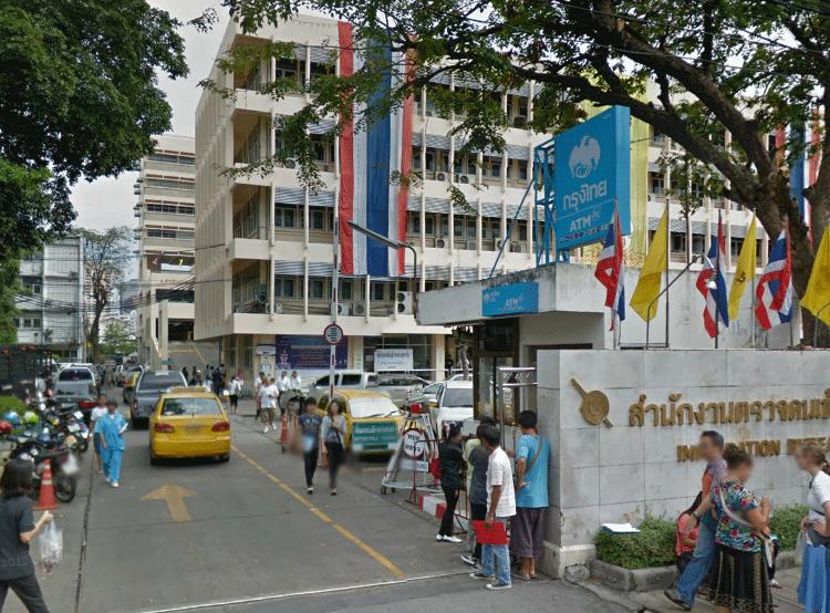 Thai Immigration - Head Office