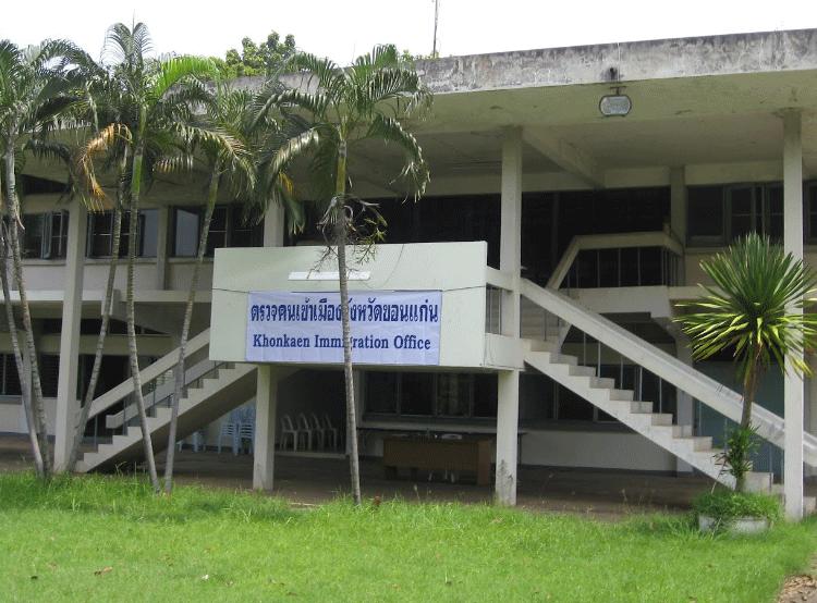 Thai Immigration in Khon Kaen