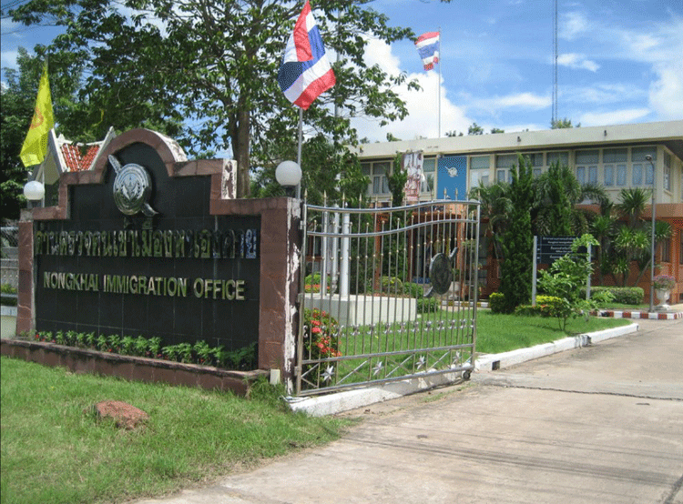 Thai Immigration in Nong Khai
