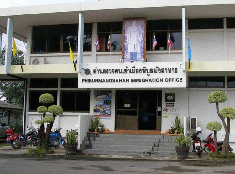 Thai Immigration in Ubon Ratchathani