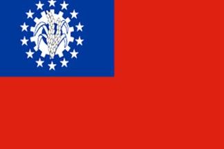 Myanmar Embassy in Thailand