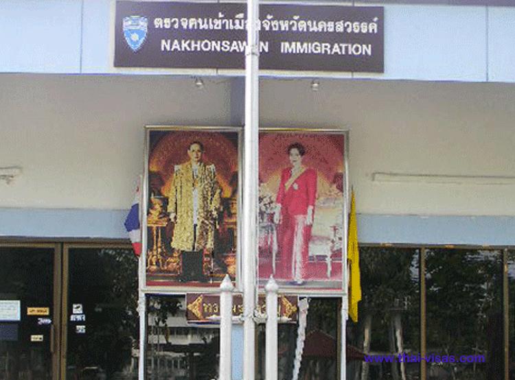 Thai Immigration Nakhon Sawan