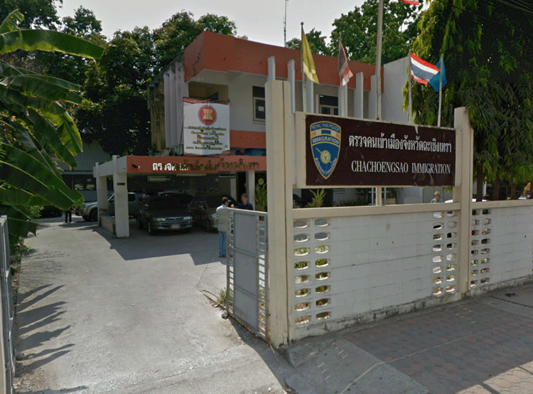 Thai Immigration in Chachoengsao