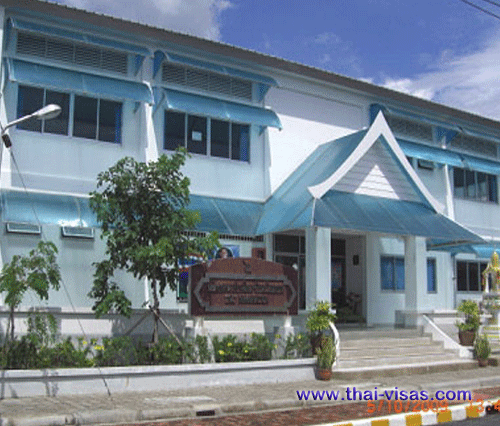 Thai Immigration in Trat